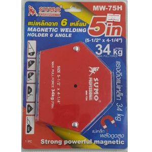 แม่เหล็กฉาก 6 เหลี่ยม รุ่น MW-75H SUMO