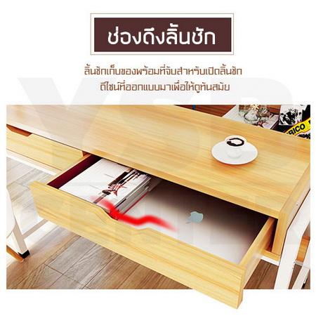 โต๊ะทำงาน เขียนหนังสือ อเนกประสงค์ ชั้นวางเปิด/ปิดในตัว 100X48cm