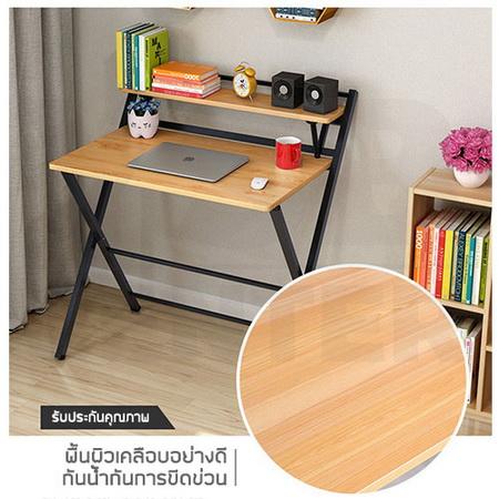 โต๊ะคอมพิวเตอร์ โต๊ะเขียนหนังสือ พร้อมชั้นวาง กาง/พับได้ ขนาด 80x50 cm.