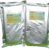 จุลินทรีย์ผงกำจัดกลิ่น แพ็ค 2 ซอง (ซองบรรจุ 1 กิโลกรัม)