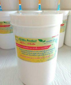 จุลินทรีย์ผงกำจัดกลิ่นกระป๋อง บรรจุ1000g.(สูตรฆ่าเชื้อแบคทีเรีย)