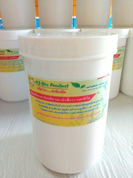 จุลินทรีย์ผงกำจัดกลิ่น กระป๋องบรรจุ1000g.(สูตรฆ่าเชื้อแบคทีเรีย)