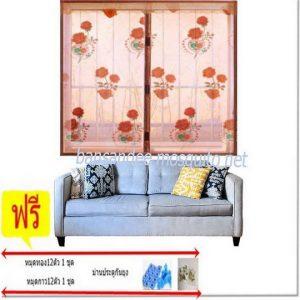 ม่านมุ้งลวดหน้าต่างกันยุงกว้าง100ยาว150สีน้ำตาลลายดอกไม้