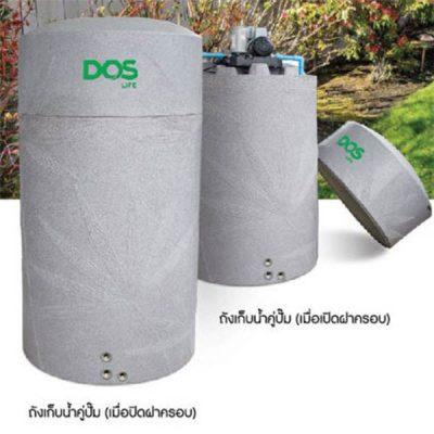 ถังเก็บน้ำ DOS รุ่น NSN 1000 + ปั๊มน้ำอัตโนมัติ
