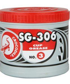 SG-306 จาระบี จระเข้ 1 กก. No.3