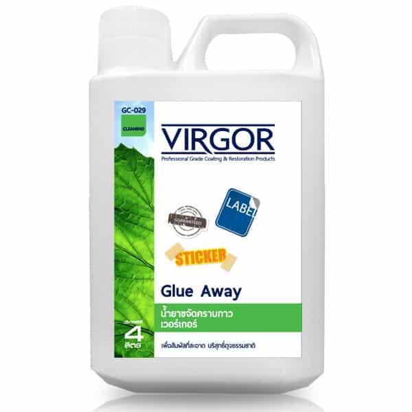 น้ำยาขจัดคราบกาว GC-029 Glue Away VIRGOR