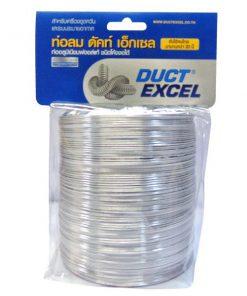 ท่อลมอลูมิเนียมฟอยล์ ขนาด 4นิ้วx1.5เมตร Duct Excel