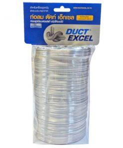 ท่อลมอลูมิเนียมฟอยล์ ขนาด 5นิ้ว x3เมตร Duct Excel