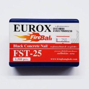 ตะปูยิง EUROX FST25 1500ตัว