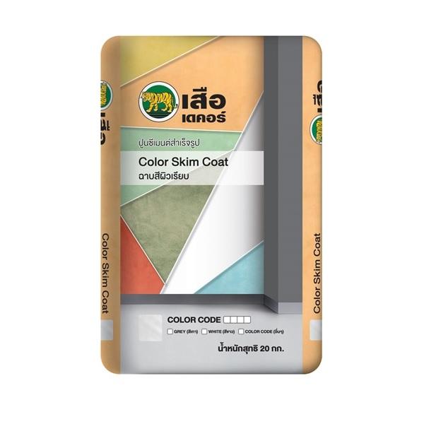 เสือเดคอร์ Color Skim Coat-ฉาบสีผิวเรียบ GY01 สีเทา