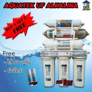 เครื่องกรองน้ำ Aquatek UF Alkalina Silver