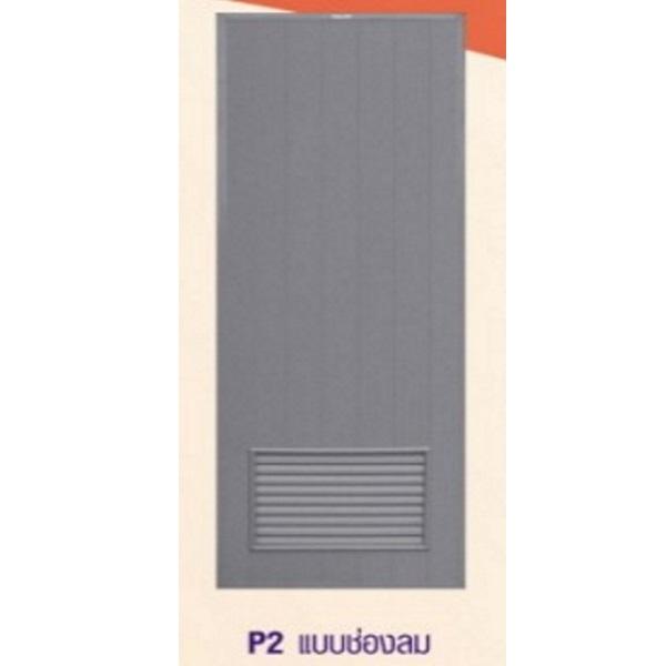 ประตูPVC รุ่น POLYWOOD ANTI 5 (P2)