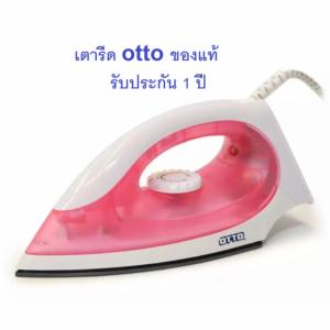 OTTO เตารีดไฟฟ้า 1000W รุ่นEI-601