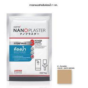 ยาแนวคอตโต้นาโนพลาสเตอร์ สำหรับห้องน้ำ สีเหลือง (กล่อง)