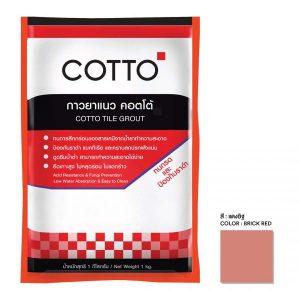 ยาแนวคอตโต้ สูตรทนกรด สีแดงอิฐ กล่อง