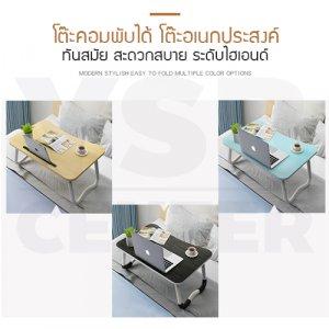 CASSA โต๊ะ โต๊ะคอมพิวเตอร์ โต๊ะวางโน๊ตบุ๊ค โต๊ะไม้ โต๊ะคอมพิวเตอร์พับได้ แบบเว้าโค้ง