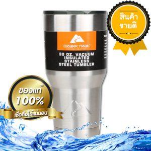 แก้วเก็บร้อนเย็น Ozark Trail ของแท้ 100 เปอร์เซ็นต์