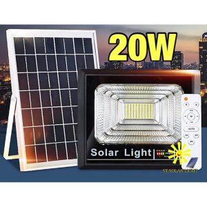 Solar Light IP 68 รุ่น 20w