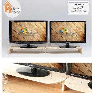 Homespace ชั้นวางจอคอมพิวเตอร์เพื่อสุขภาพไม้โอ๊คแท้ ชนิด 2 จอ