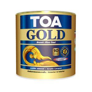 TOA Gold Lacquer Primer สีรองพื้นสูตรอะคริลิกแล็กเกอร์