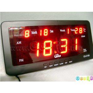 นาฬิกาปลุก ขนาด 7นิ้ว ไฟสีแดง CX2158