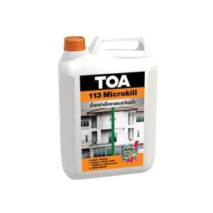TOA 113 ไมโครคิล น้ำยาฆ่าเชื้อราและตะไคร่น้ำ