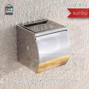 CASSA กล่องใส่กระดาษทิชชู-ที่เขี่ยบุหรี่ สแตนเลส