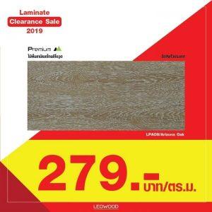 Laminate Arizona Oak 8x198x1210มม. LPAO8 Leowood