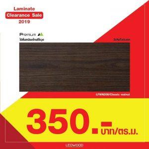 Laminate Classic Laminate Classic Walnut 12x195x1218มม. Leowood12x195x1218มม. LFWN208 Leowood