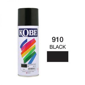 โกเบ สเปรย์อเนกประสงค์ 910 black