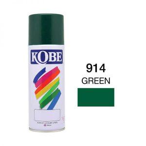 โกเบ สเปรย์อเนกประสงค์ 914 green