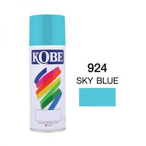 โกเบ สเปรย์อเนกประสงค์ 924 skyblue