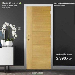 ประตูไม้เมลามีน iDoor S4 สี White Teak แบบเซาะร่อง Leowood