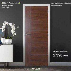 ประตูไม้เมลามีน iDoor S4 สี Walnut แบบเซาะร่อง Leowood