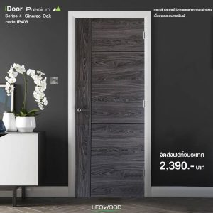 ประตูไม้เมลามีน iDoor S4 แบบเซาะร่อง Leowood