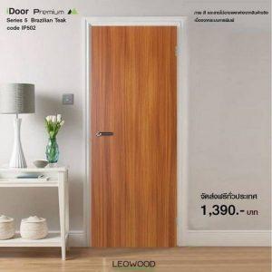 ประตูไม้เมลามีนiDoor S5 บานเรียบ IP5028 Leowood