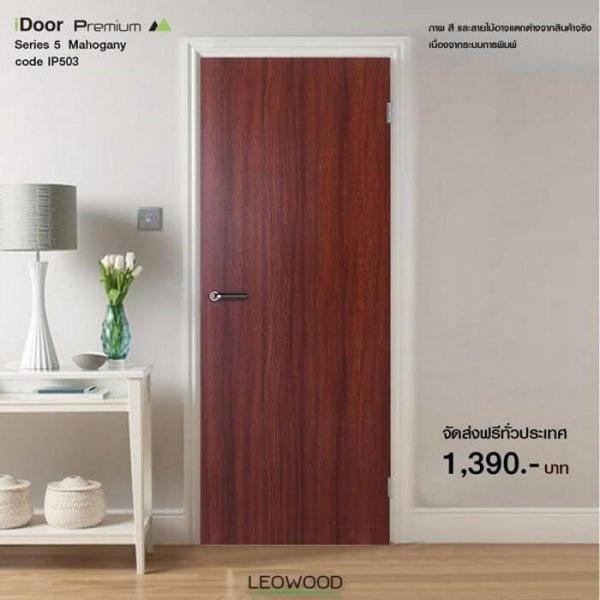 ประตูไม้เมลามีนiDoor S5 บานเรียบ IP5038 Leowood