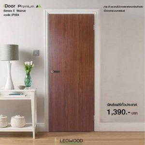ประตูไม้เมลามีนiDoor S5 บานเรียบ IP5048 Leowood