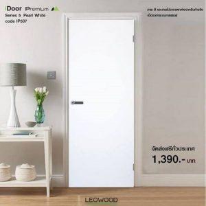 ประตูไม้เมลามีนiDoor S5 บานเรียบ IP5078 Leowood