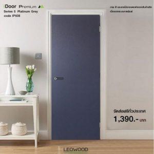 ประตูไม้เมลามีนiDoor S5 บานเรียบ IP5088 Leowood