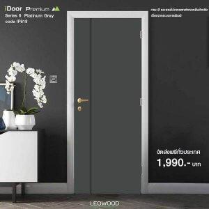 ประตูไม้เมลามีน 80x200 S6-01 สีPlatinum Grey