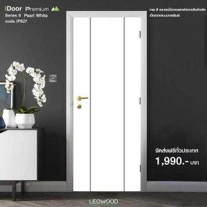 ประตูไม้เมลามีน 80x200 S6-02 สีPearl White