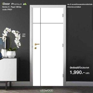 ประตูไม้เมลามีน 80x200 S6-03 สีPearl white