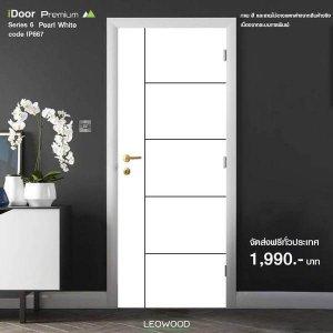 ประตูไม้เมลามีน iDoorS6 ลาย06 สีPearl white leowood
