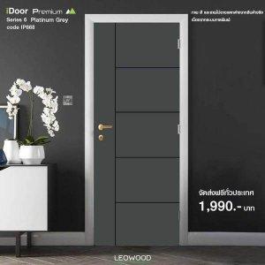 ประตูไม้เมลามีน iDoorS6 ลาย06 สีPlatinum Grey leowood
