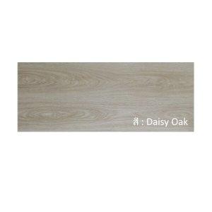พื้นไม้ลามิเนตลีโอวูด 8x198x1210มม. สี Daisy Oak Leowood