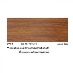 พื้นไม้ลามิเนตลีโอวูด 8x198x1210มม. สี Massif Teak Leowood