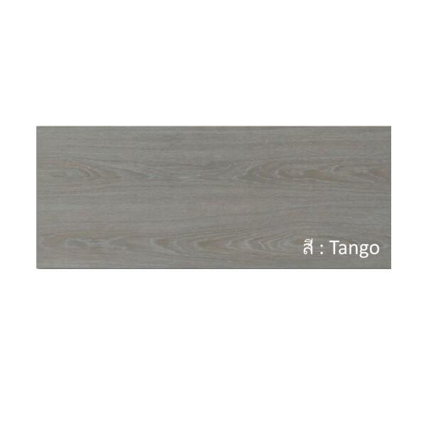 พื้นไม้ลามิเนตลีโอวูด 8x198x1210มม. สี Tango Leowood