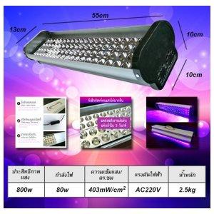 โคมไฟยูวี แบบพกพา ชนิดราง led uv lamp 800w