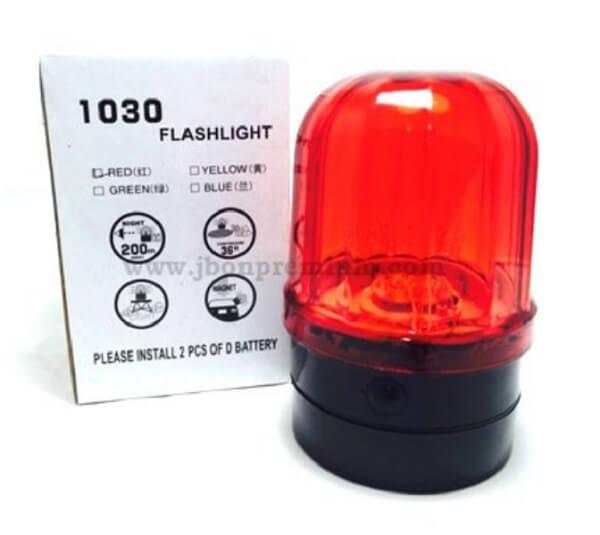 ไฟไซเรน สีแดง 1030 Flashlight